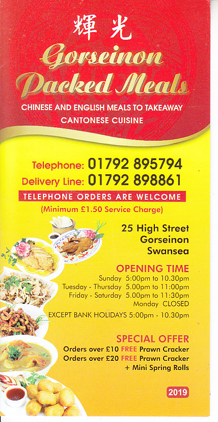 Gorseinon Packed Meals Chinese Takeaway